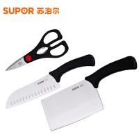 苏泊尔套刀三件套 菜刀 水果刀 剪刀切片刀多用刀剪刀 T1310E