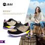 jm快乐玛丽秋季新款厚底系带亮片增高运动鞋休闲鞋女鞋