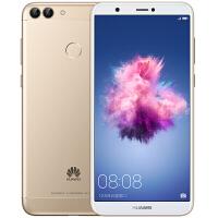 华为 畅享7S 全面屏双摄 3GB+32GB 金色 移动联通电信4G手机 双卡双待