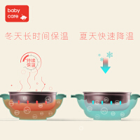 餐具碗勺套装 婴幼儿吸盘保温辅食碗儿童餐具 宝宝吃饭碗