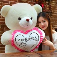 熊毛绒玩具送女友生日礼物抱抱熊大熊女孩玩偶娃娃熊猫熊公仔
