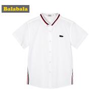 巴拉巴拉童装男童衬衫短袖中大童夏装2018新款时尚翻领儿童白衬衣