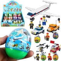 儿童益智拼装积木神奇积木城市积木飞机太空扭蛋迷你积木玩具