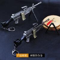 武器模型钥匙扣 绝地 大逃杀吃鸡周边 16厘米M249轻机枪
