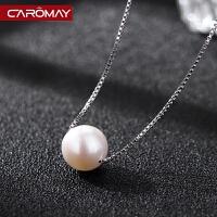 一粒淡水珍珠锁骨项链女925银简约闺蜜姐妹短款颈链