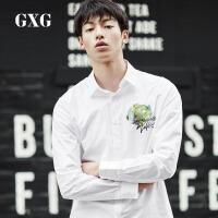 【GXG过年不打烊】GXG长袖衬衫男装 秋季男士修身潮流气质时尚休闲黑白双色衬衫男