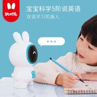火火兔AI儿童智能早教机器人wifi智能对话j7早教益智玩具机器双语学习机器人启蒙英语国学经典中英翻译机器人