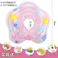 婴儿游泳圈宝宝脖圈可调新生儿0-3-6-12个月婴幼儿防呛儿童游泳圈