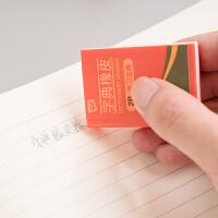 一正韩版创意文具 学生2B字典橡皮擦美术绘画考试 学习宝典办公用品