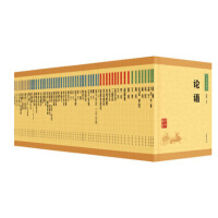 中华经典藏书(全套装 全61册)