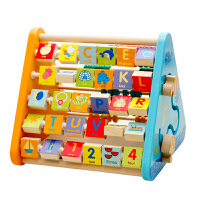 儿童智力木制多功能算珠翻板组合玩具多功能大号绕珠学习架2-3岁