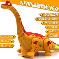 儿童电动恐龙玩具跳舞万向跳舞蛇颈龙男孩女孩仿真动物恐龙3岁