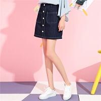 高腰显瘦短裙女2018春装新款7m半身裙一步裙韩版包臀a字牛仔裙70009571