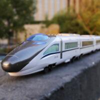 男孩模型儿童和谐号遥控小火车充电仿真高铁电动轨道车组玩具