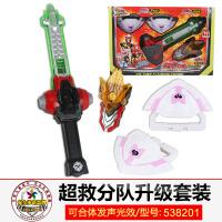 巨神战击队3玩具儿童玩具男孩变形超救分队战能变身召唤器套装 送电池+螺丝刀