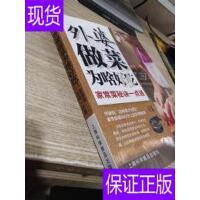 [二手旧书9成新]外婆做菜为啥好吃:家常菜秘诀一点通 /瑞雅 上海
