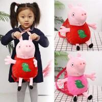 儿童书包1-3岁可爱毛绒小背包男卡通小猪幼儿园小班宝宝双肩包女