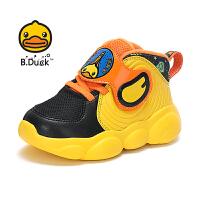 【2件25折:94.75元】B.Duck小黄鸭童鞋男童棉鞋2021冬季新款加绒保暖跑步鞋防滑二棉运动鞋B5181916