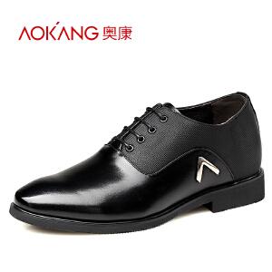 奥康 男士系带英伦皮鞋内增高男鞋拼接商务隐形尖头男鞋