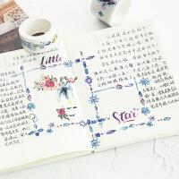 三年二班 水彩和纸胶带小清新手帐彩色装饰贴纸DIY相册日记纸贴画