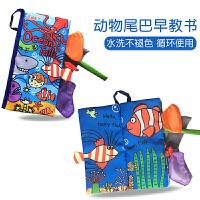 英文版 布书 Ocean tails新款海洋尾巴 0-1-2岁早教婴儿撕不烂立体宝宝书籍 可咬响纸益智玩具书 枕头书带