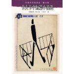 【新书店正版】卡夫卡中短篇小说选(奥)卡夫卡(Kafka,F);叶廷芳9787020071142人民文学出版社