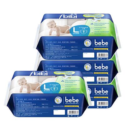 [当当自营]五羊 fbibi智能婴儿棉柔纸尿裤L码8片*4包-32片 大号体验装(适合9-14KG)