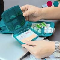 旅行随身药盒 急救包应急包便携药品收纳盒分装盒组合包