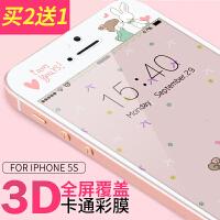iphone5s钢化玻璃膜卡通苹果5S膜防摔全屏5se手机彩膜可爱