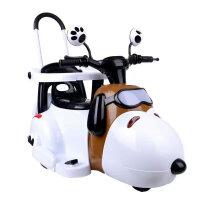 儿童电动车摩托车三轮车可坐男女宝宝童车电瓶车玩具车带护栏可推