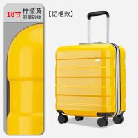 18寸拉杆箱女登机箱轻便小型行李箱男20寸旅行箱16寸飞机迷你箱 铝框-柠檬黄细磨砂