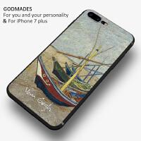 油画艺术苹果6splus手机壳潮男女款6s挂绳iphone7plus硅胶全包边