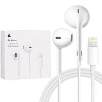 Apple �O果耳�C 采用Lightning接�^的EarPods�m用于�O果X/iPhone7/8/iPhone7P/8P