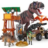 会走路下蛋儿童仿真动物模型套装 大号恐龙玩具男孩电动遥控霸王龙