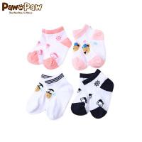 【1件3折 到手价:20】Pawinpaw卡通小熊童装夏款婴幼儿新款男女宝宝同款袜子