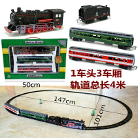 长轨道小火车东风4B绿皮火车高铁电动轨道火车模型玩具