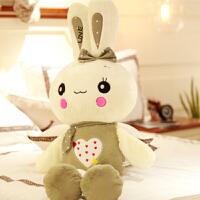 毛绒玩具兔子小白兔布娃娃流氓兔大公仔抱枕玩偶儿童女孩生日礼物
