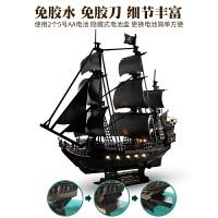 3D立体拼图带灯版加勒比海盗船黑珍珠号模型拼装儿童