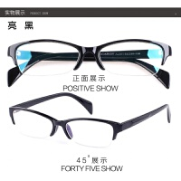 防辐射眼镜男女防蓝光抗疲劳电脑护目镜防近视平光镜眼镜