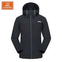 【到手价:120】TFO 2019春夏新品 防泼水 商场同款 男士轻薄透气运动夹克外套