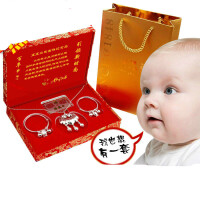 鸡狗宝宝s999手镯婴儿童银饰品长命银锁满月套装男女