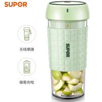 苏泊尔 (SUPOR)JC310C榨汁机 随行杯便携磁吸式充电 果汁机料理机搅拌机(海沫绿)