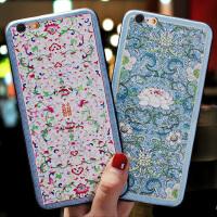 苹果x手机壳8plus中国风女款iphone7个性创意6splus软硅胶全包防摔新款8x薄磨砂7p挂绳六七八10潮牌保