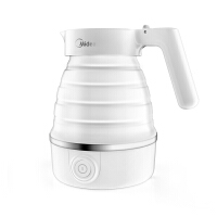 Midea/美的 电水壶 食品级硅胶 折叠水壶 烧水壶 电热水壶 旅行携带 智能防干烧 MK-SH06Simple10