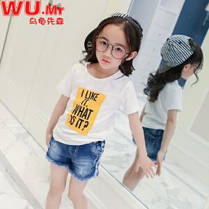 乌龟先森 儿童T恤 女童短袖T恤韩版中大童字母棉质T恤衫夏季新款学生休闲上衣衬衫