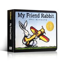 英文原版绘本 My Friend Rabbit 我的兔子朋友 凯迪克金奖儿童启蒙纸板书幽默有趣的图画书 关于宽容 耐心