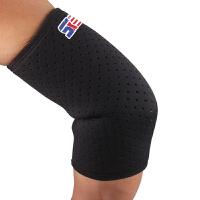 护肘篮球护臂网球肘男足球羽毛球护具