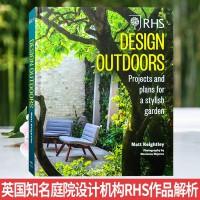 DESIGN OUTDOORS 英国设计机构RHS的欧洲现代时尚花园设计案例解析 别墅庭院景观设计书
