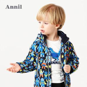安奈儿童装男小童外套春秋新款韩版男孩梭织风衣休闲连帽上衣