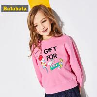 巴拉巴拉儿童童装女童长袖T恤中大童卫衣春秋2018新款韩版套头衫